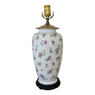 Vintage Chinese Famile Rose Butterfly Vase Table Lamp For Sale