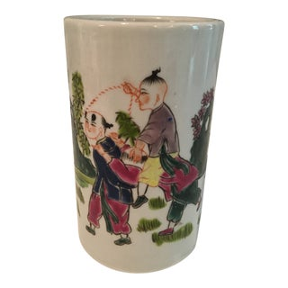Chinese Style Children Playing Vase