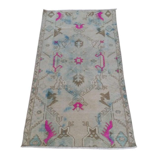Anatolian Oushak Rug For Sale
