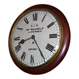 19c British 8 Day Fusee Railway or School Wall Clock For Sale