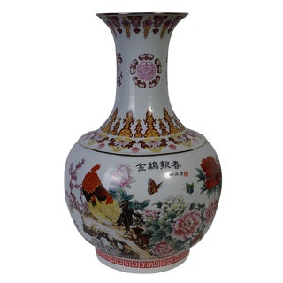 Chinese Hand Painted Porcelain Vase For Sale