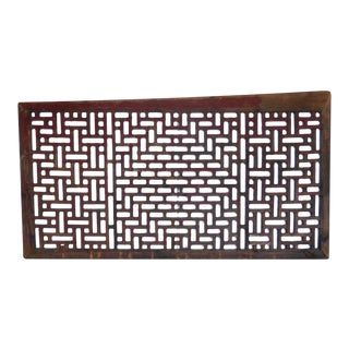 19th Century Japanese Wooden Lattice Screen For Sale
