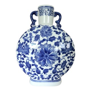 "Vintage Chinese Blue and White Porcelain Floral ""Moon Flask"" Vase For Sale"