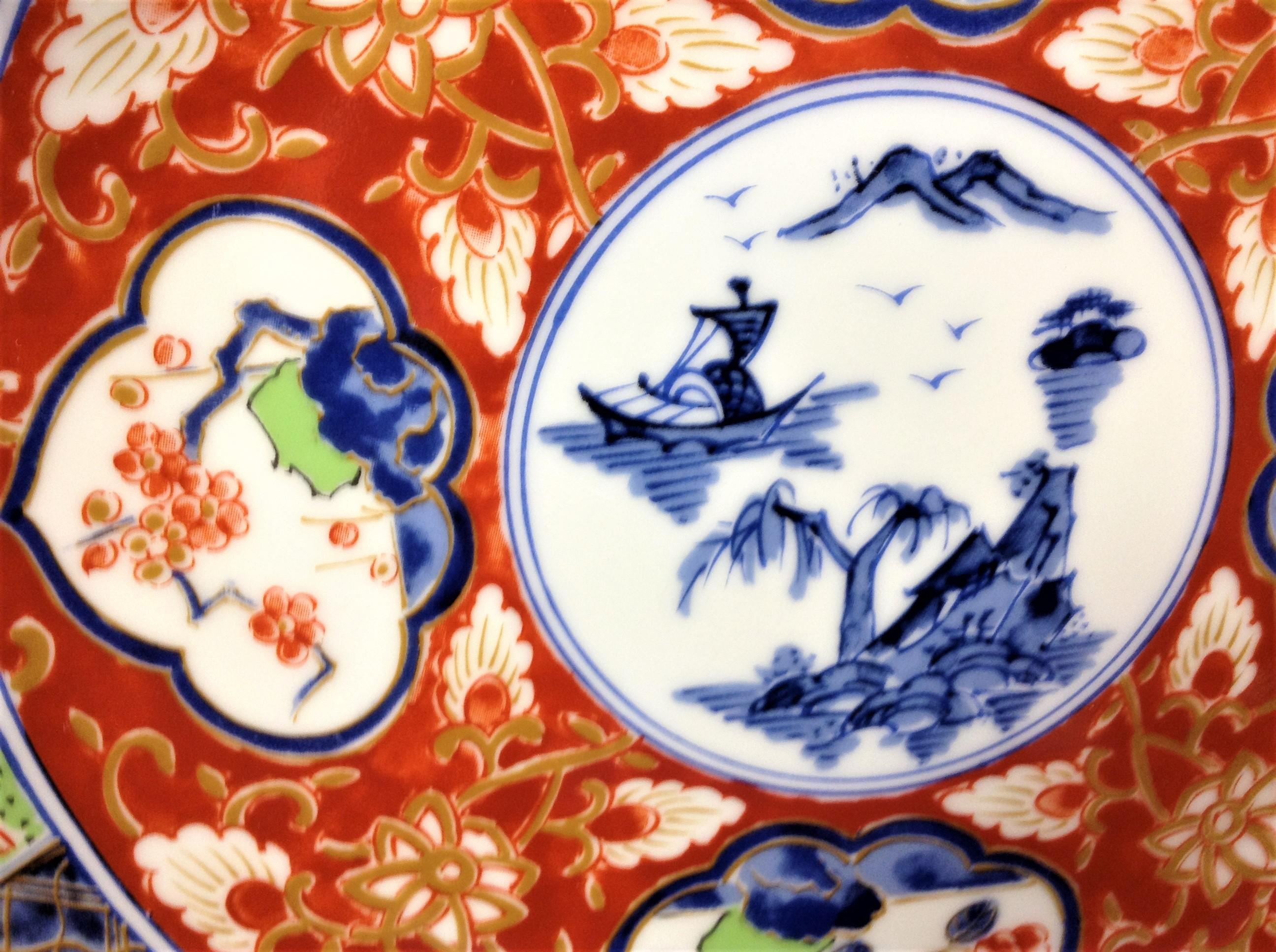 Porcelain Asian Cups \u0026 Plates - Set of 8 - Image 3 ...  sc 1 st  Chairish & Porcelain Asian Cups \u0026 Plates - Set of 8 | Chairish