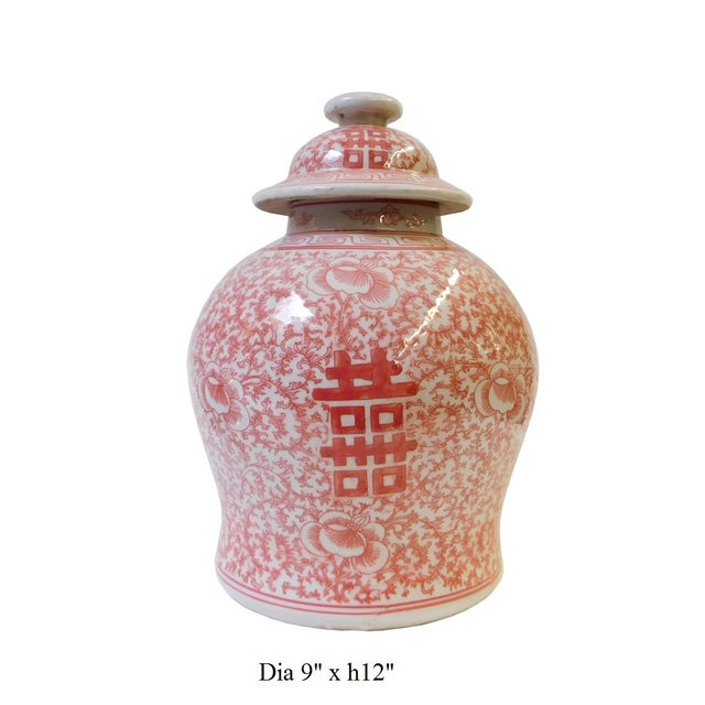 Chinese Red Pink White Double Happiness Temple Jar - Image 5 of 5