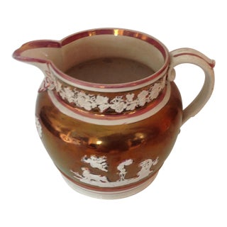 Late 20th Century English Staffordshire Lustreware Pitcher With Dog and Angel Cartouche For Sale