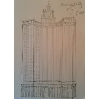 New York Architectural Drawing 1984 For Sale