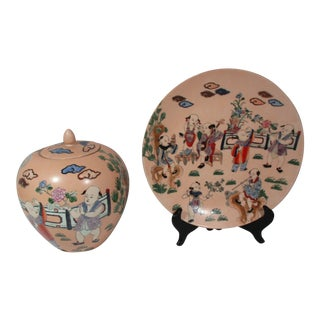 1980s Chinese Melon Jar & Plate, 2 Pieces For Sale