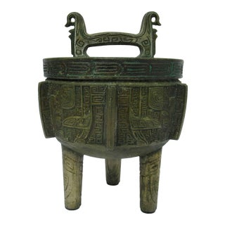 Hollywood Regency, Mid-Century James Mont Footed Asian-Style Ice Bucket With Lidded Top For Sale