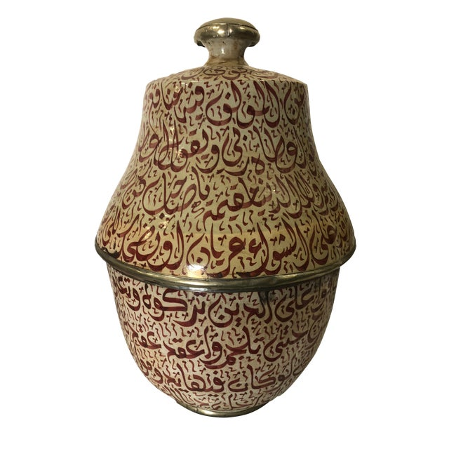 Moroccan Ceramic Arabic Calligraphy Vase For Sale