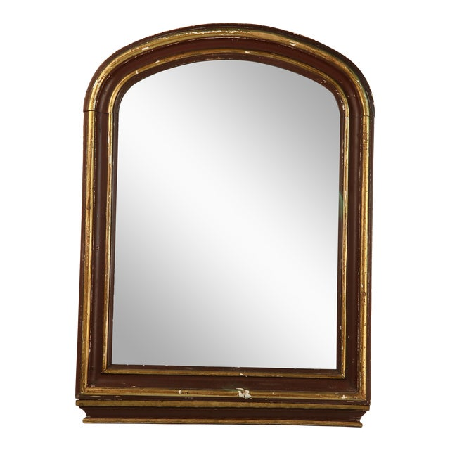 French Louis-Philippe Style Mirror For Sale