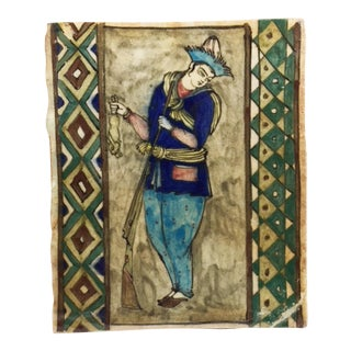 """The Hunter"" Antique Hand Painted Persian Tile For Sale"