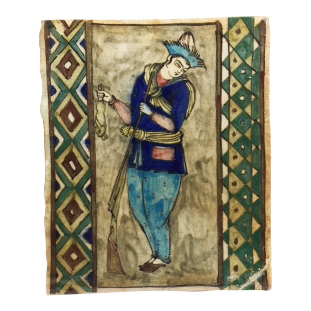 """""""The Hunter"""" Antique Hand Painted Persian Tile For Sale"""