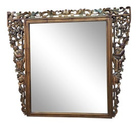 Image of Asian Antique Mirrors