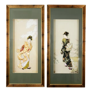 Geisha Shadow Boxes- A Set For Sale