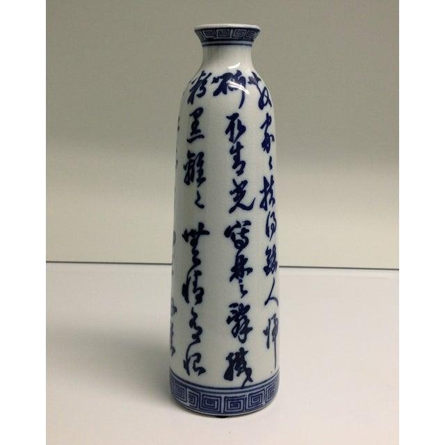 Vintage Porcelain Crackle Asian Greek Key Vase - Image 2 of 7
