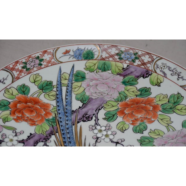 Antique Chinese Porcelain Hand Painted Platter w/ Peacocks Fine platter beautifully painted. There is a mark on the bottom...
