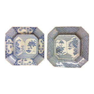 Late 19th Century Antique Korean Plates - A Pair For Sale