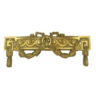 French Bronze Doré / Ormolu Greek Key Mount For Sale