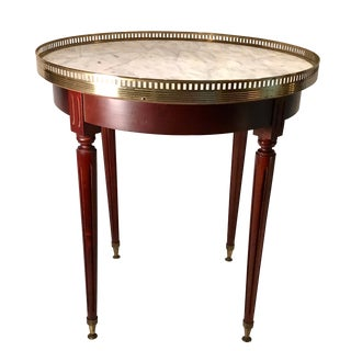 Vintage Italian Neoclassical Marble and Brass Top Table For Sale