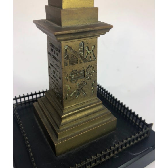 French Bronze Model of Cleopatra's Needle Obelisk For Sale - Image 6 of 11