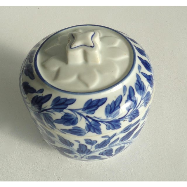 Blue & White Leaf Motif Jar - Image 3 of 5