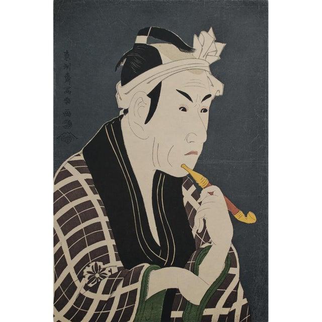 1971Kabuki Actor N1 Print by Tōshūsai Sharaku For Sale