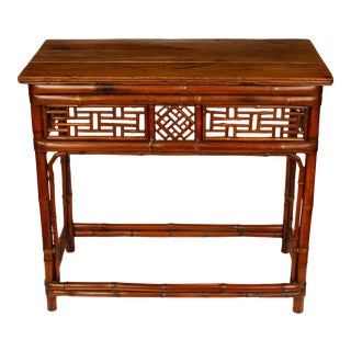 Chinese Rattan and Bamboo Rectangular Console Table For Sale