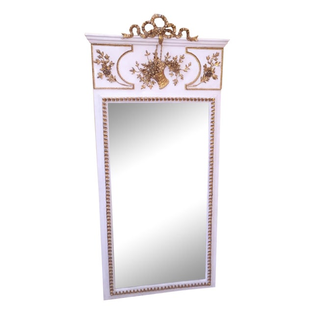 French White & Gilt Trumeau Mirror - Image 1 of 11