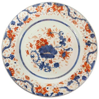 Antique Chinese Imari Export Porcelain Charger From the Elinor Gordon Collection For Sale
