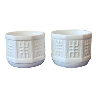 Mid-Century Modern Milk Glass Planters / Cachepots - a Pair For Sale