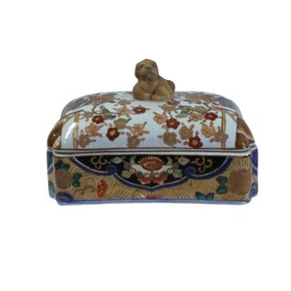 Vintage Oriental Flower Graphic Porcelain Rectangular Box Container For Sale