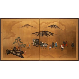 "C. 1920-1940s Japanese ""The Tale of Genji"" Painted Gold Leaf Byobu Screen For Sale"