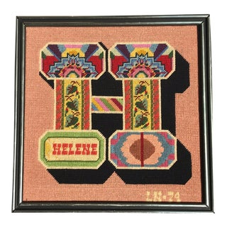 Vintage Abstract Letter H Needlepoint Art, Signed