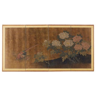 Japanese Four-Panel Showa Screen Pheasant and Peonies For Sale