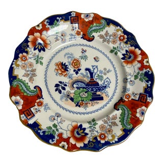 19th Century English Ironstone Plate For Sale