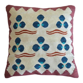 Hand Woven Silk Pillow Cover Chintamani Pattern 1. Class Pillow - 15″ X 15″ For Sale