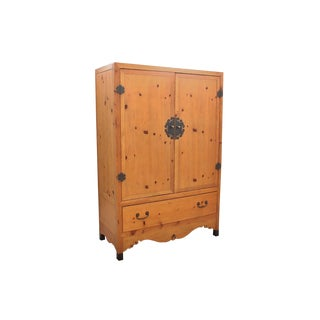 1990s Mid-Century Modern Baker Bar Cabinet With Wrapped Faux Leather Interior For Sale