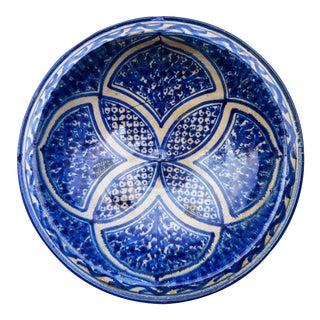 Blue Moorish Wall Plate W/ Ornate Design For Sale