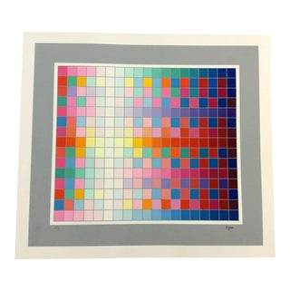 Mid Century Modern Unframed Square Wave Yaacov Agam Hand Signed Serigraph For Sale