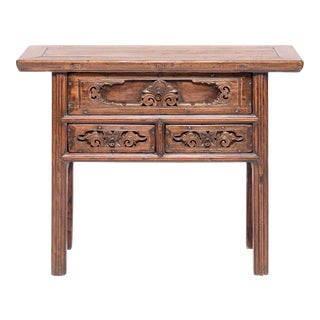 19th Century Chinese Three Drawer Console Table For Sale