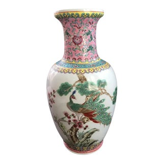 Vintage Chinoiserie Famille Rose Peacock Poetry Vase For Sale