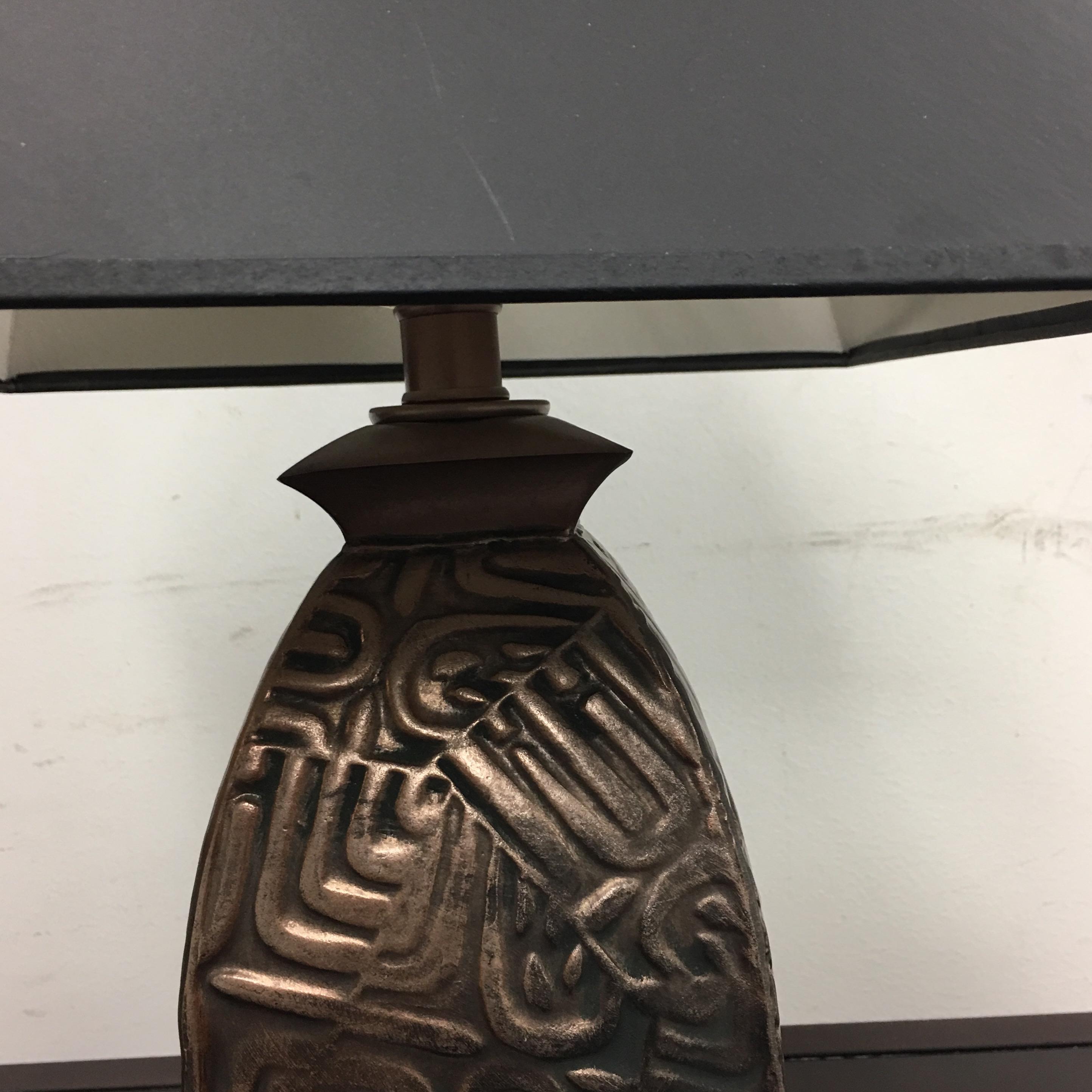 Gumps metal base table lamp image 5