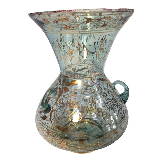 Handblown Mosque Glass Lamp in Mameluk Style Gilded With Arabic Calligraphy For Sale