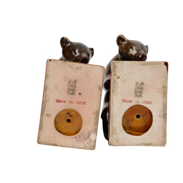 Art Pottery Circus Bear Bookends - A Pair - Image 4 of 4