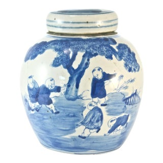 Blue & White Antique Ginger Jar