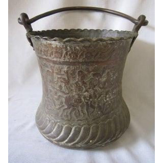 1950s Moroccan Bronze Bucket Preview