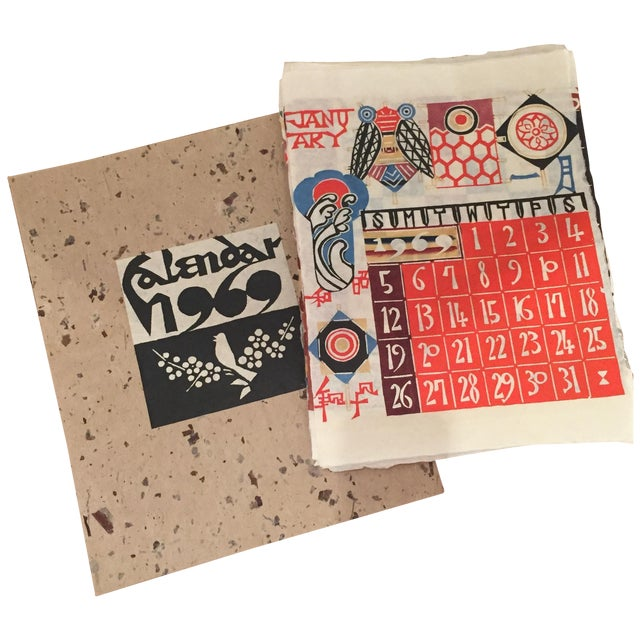 1969 Serizawa Calendar For Sale