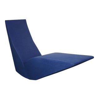 """Vintage Mid-Century """"Bird"""" Lounge Chair For Sale"""