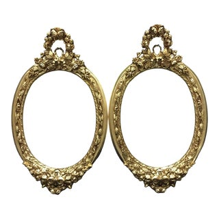 Oval Baroque Style French Louis XVI Style Mirrors - a Pair. Made to Order For Sale